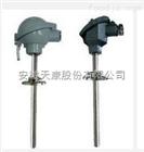 WZP2-330活动法兰式热电阻