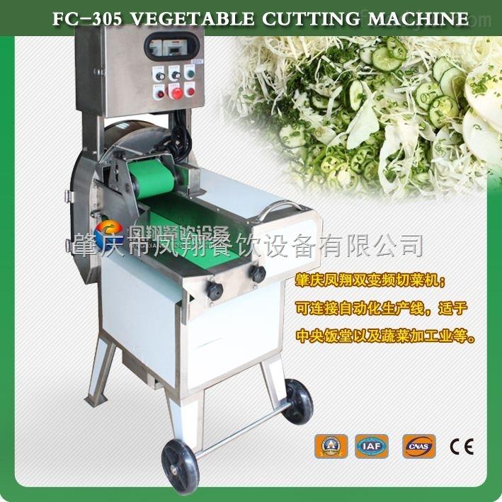 果蔬切片机 葛根切片机 藕根切正片 机械