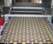 供应饼干设备/全自动饼干机/饼