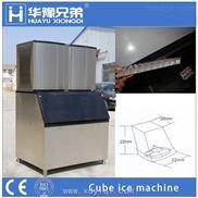 宿州制冰機,宿州超市制冰機多少錢