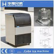 同江制冰机,同江制冰机多少钱