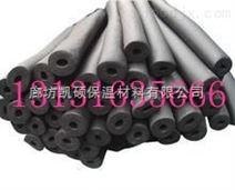 橡塑管厂家\橡塑管生产厂家