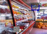 上海夏酷冷藏保鲜柜、冷柜、商场冷柜、风幕柜、冷风柜