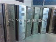 高配置食品厂壁挂式臭氧消毒机