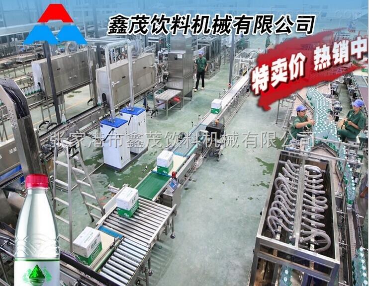 厂家直销纯净水处理设备 矿物质水设备 矿泉水设备 水生产线