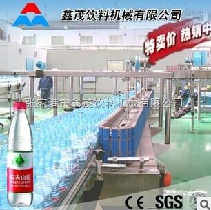 瓶装饮用水灌装机 小瓶纯净水生产线 全自动纯净水灌装设备