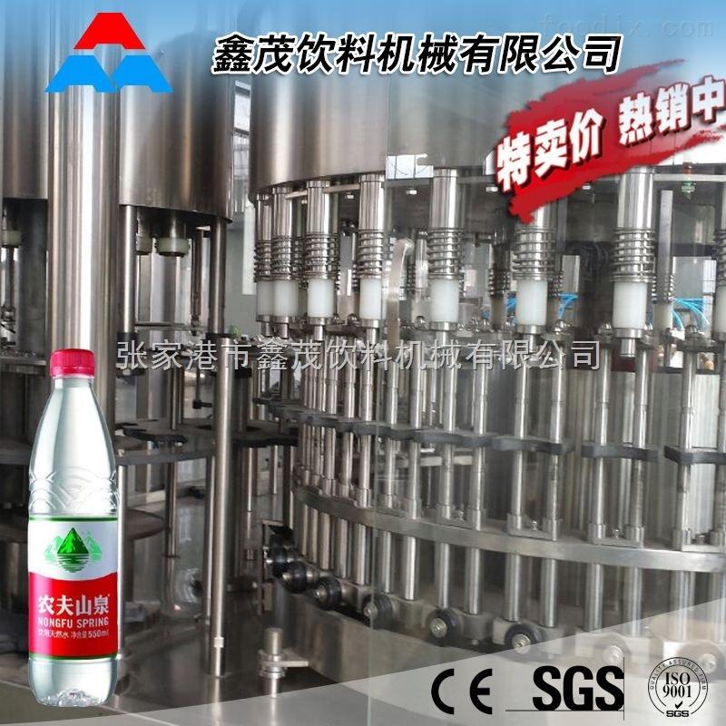 全自动乙醇消毒液灌装生产线