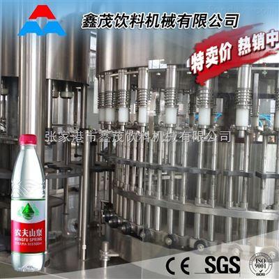 CGF山泉水纯净水三合一灌装生产线