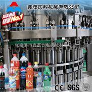 碳酸飲料生產線,雪碧可樂汽水芬達含氣碳酸飲料生產線 灌裝機械