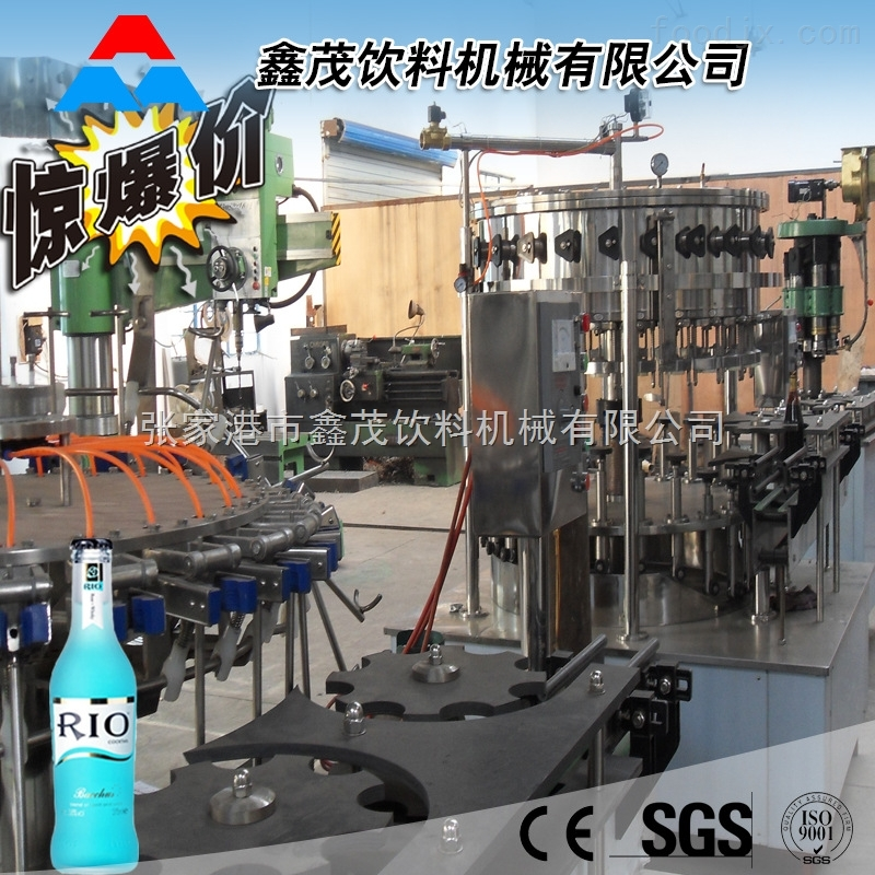 含气蓝莓汁饮料生产线 黑水饮料全套设备生产线 饮料机械生产厂家