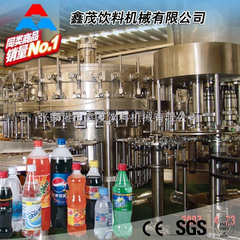 碳酸饮料生产线 饮料生产设备 含气饮料灌装机 饮料机械 灌装机