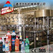 碳酸飲料生產線 飲料生產設備 含氣飲料灌裝機 飲料機械 灌裝機