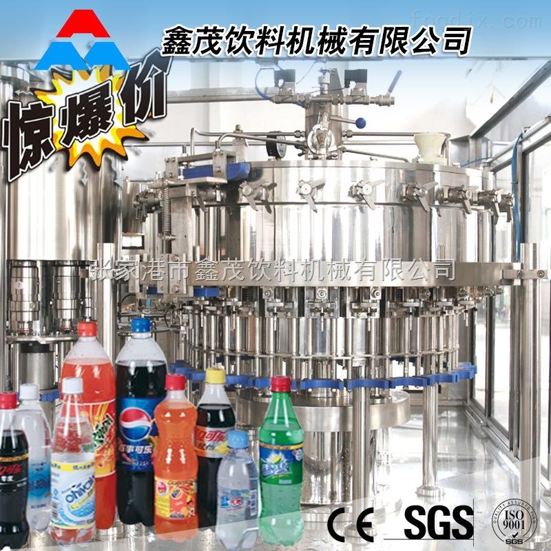可乐型汽水灌装机 全自动碳酸饮料灌装生产线 含气饮料生产设备