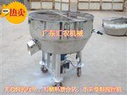 供应不锈钢化学品搅拌机