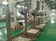 定量灌装机-30L防爆灌装机 不锈钢称重灌装机 上海30升灌装机 全自动厂家直销