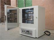 倍成熱風循環烘箱-熱風干燥機-熱風烘箱-烘箱專家