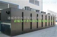 屠宰肉类加工一体化污水处理设备