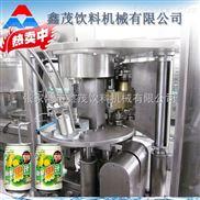 果汁涼茶易拉罐飲料生產線果汁加工生產線植物蛋白飲料生產線