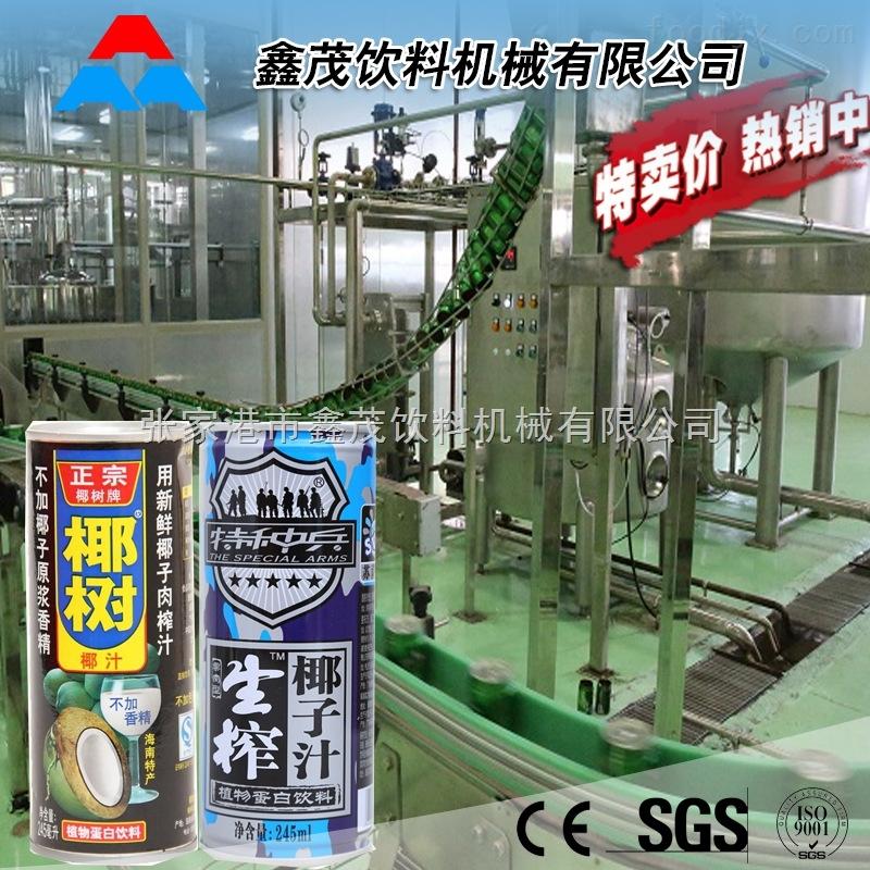 果汁饮料灌装生产设备 全自动饮料灌装机 易拉罐热灌装机型