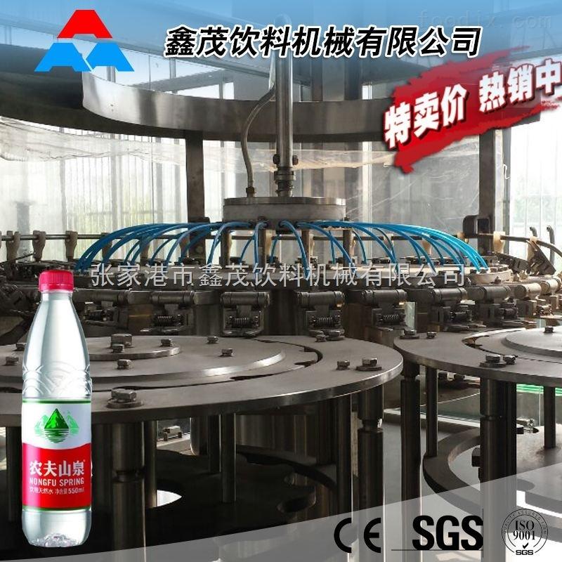 PET瓶装纯净水 小瓶矿泉水灌装生产线 全自动灌装机 饮料机械厂家直销