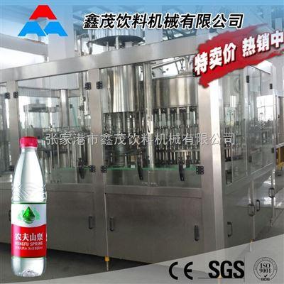瓶装水水处理灌装整套生产线设备制造厂家 小型瓶装水生产线