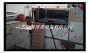 微波低溫干燥機