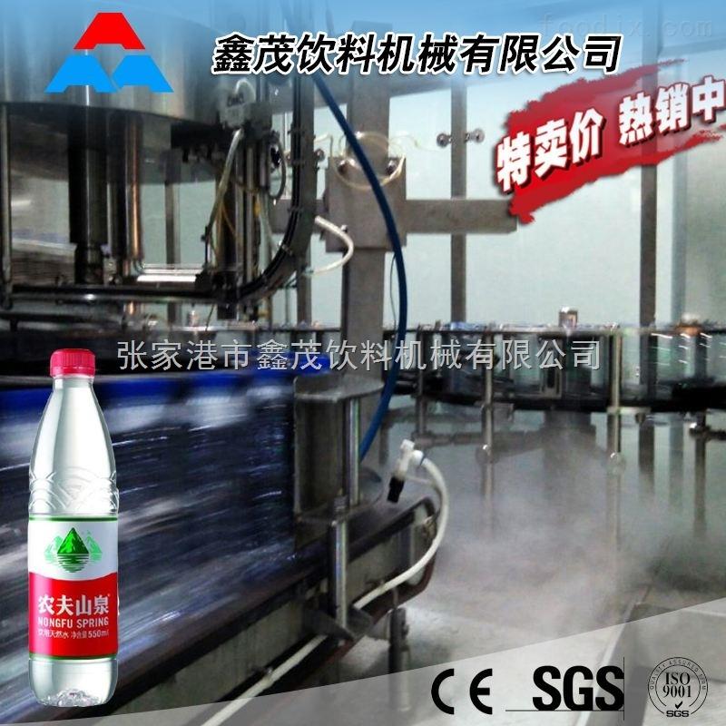 小型饮料生产设备厂家供应热灌装机,纯净水生产线设备,矿泉水生产线机器