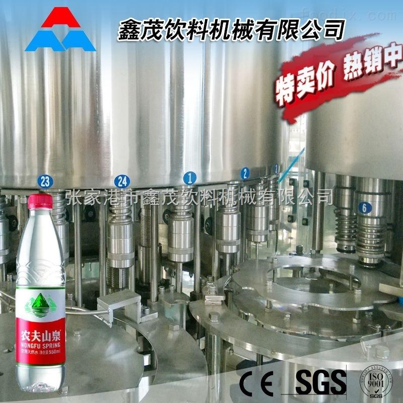 小型饮料灌装机饮料灌装生产线 矿泉水灌装机 三合一灌装机 灌装设备