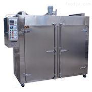 供应优质250度高温真空烤箱|高温真空烘箱