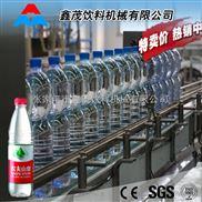 礦泉水全自動灌裝生產線、純凈水設備生產線 瓶裝礦泉水全套小型飲料生產線