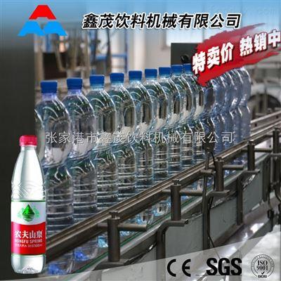 矿泉水全自动灌装生产线、纯净水设备生产线 瓶装矿泉水全套小型饮料生产线