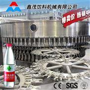 三合一灌装机 矿泉水饮料生产线 全自动矿泉水纯净水山泉水灌装生产设备