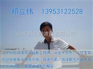 微波五谷杂粮生产线微波杂粮炒货机