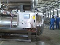 700-1500全不锈钢电加热单锅汽水两用式杀菌锅