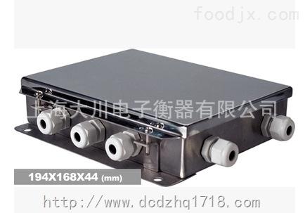 上海耀华不锈钢接线盒
