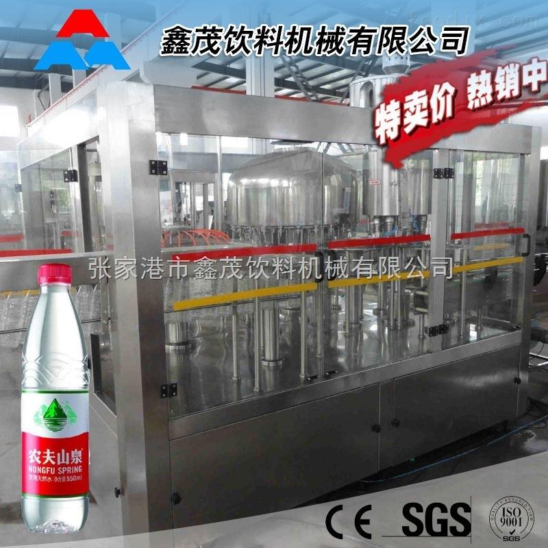 全自动流水线 矿泉水灌装生产线 液体灌装机 食用油灌装生产线 饮料机械厂家