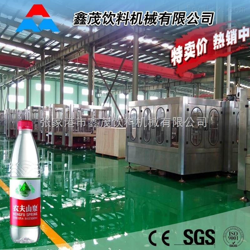 供应瓶装饮料生产设备 饮料瓶套标机器 自动套标生产线 矿泉水线