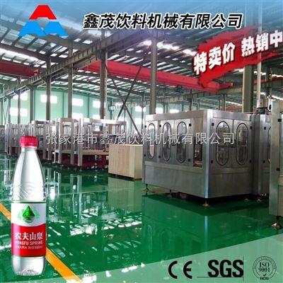 瓶装饮料生产设备