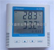 智能型数字温湿度传感器壁挂式485通讯
