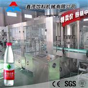 6000瓶礦泉水灌裝機器 純凈水設備 瓶裝水生產線飲料機械機器設備
