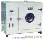 远红外高温干燥箱/电焊条烘箱