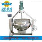 供应昆明碗豆凉粉机 300L电加热凉粉机