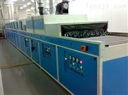 【供应】深圳紫外线隧道炉,UV隧道固化机,光固隧道机