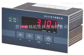 XK3101-K苏州供应柯力XK3101K称重显示仪表,无锡xk3101k地磅秤显示器