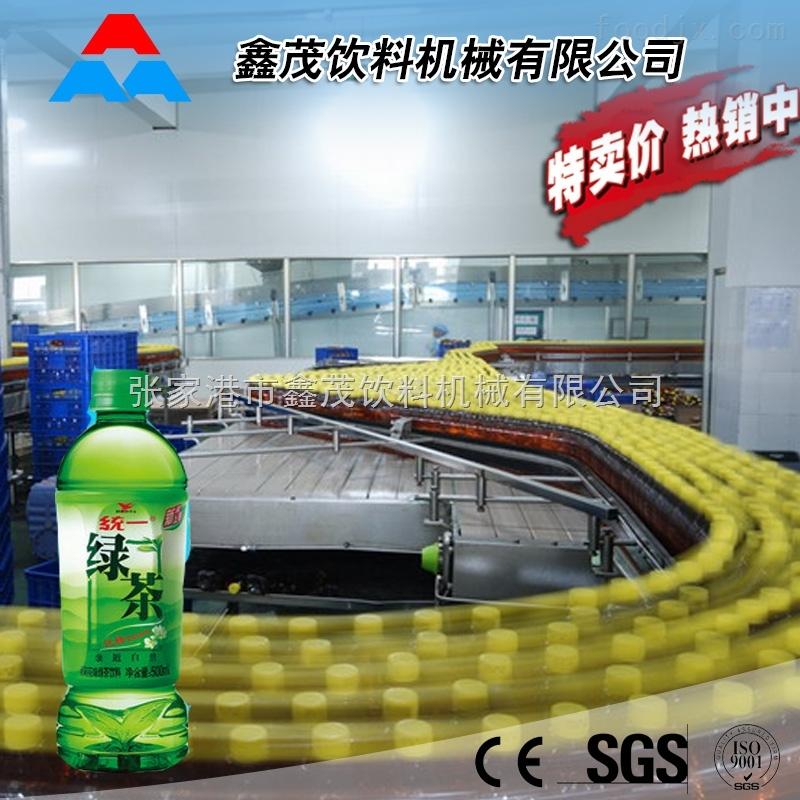 饮料机械厂家供应自动饮料机械 三合一饮料灌装机械植物蛋白饮料生产线