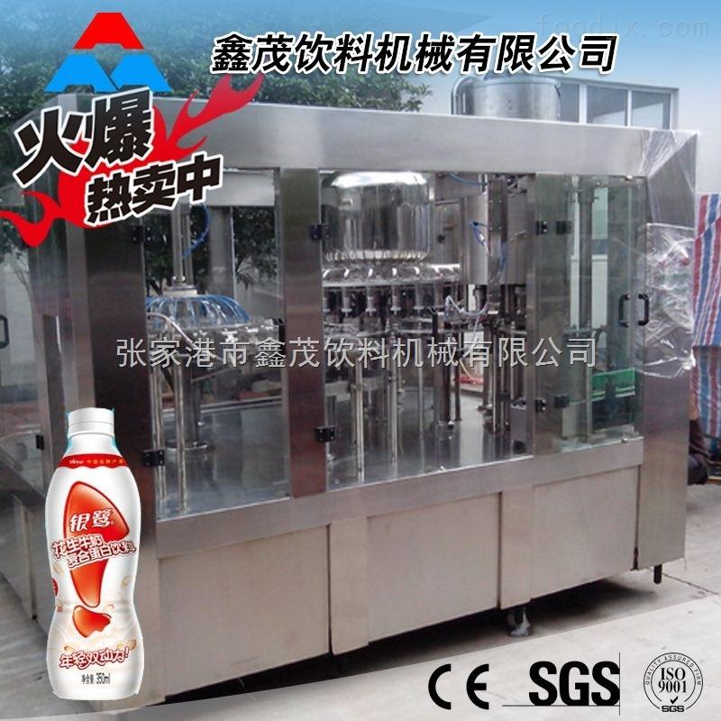椰果、绿橙果汁生产线 全自动果汁饮料机械、热灌装饮料机器、茶饮料生产线