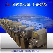 衛生級離心泵