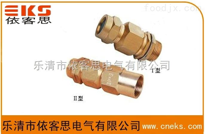 BTL-40 防爆填料函 DN40 1.5寸 黄铜 *