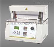 YBB00122003药包材封口热封测试仪
