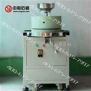 供应贵港商用电动石磨米浆机,电动石磨机械设备,石磨肠粉磨浆机